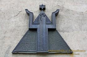 Луцьк. Синагога